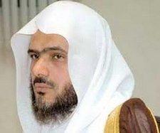 Sheikh Al Thubaity