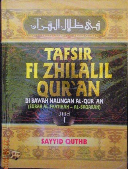 TAFSIR FI ZILAL AL QURAN EPUB
