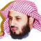 Shaikh Saad bin Said AlGhamdy