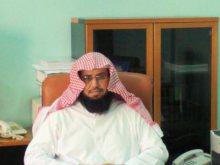 sheikh-al-ghamdi
